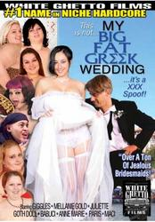 th 043505250 8509423a 123 160lo - This Is Not My Big Fat Greek Wedding