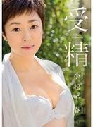 [TEK-068] 受精 小松千春