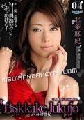 Bukkake Jukujo Vol. 4 – Maki Hojo