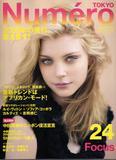 Numero Magazine (2009) Japan
