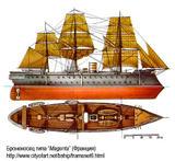 http://img231.imagevenue.com/loc463/th_75125_magenta_801_122_463lo.jpg