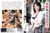 th 95169 JapaneseGranny19 123 501lo Japanese Granny 19