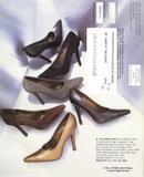 th_49093_1999-11-vsc-accsale99-60-1-pumps-h_122_550lo.jpg