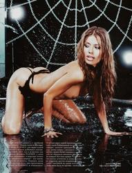 Вероника Коноплева, фото 10. Veronika Konoplyova - Playboy Russia - Jan 2011, photo 10